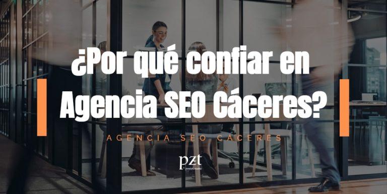 agencia-SEO-Cáceres-AGENCIA-SEO-EN-CÁCERES